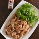 シンプルなのに病みつきになる美味しさ!鶏もも肉の七味炒め。