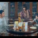 『【乃木坂46】山岸聖太氏が監督!『乃木恋カフェ 〜セブン・ストーリーズ〜』予告編動画が公開!!!』の画像