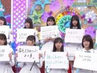 【日向坂46】大喜利大会開催!!こんな日向坂46は嫌だ!!wwwwwwwwwwww