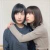 『大西沙織さん、佐倉綾音さんより・・・』の画像