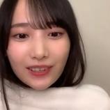 『[動画]2021.09.30(21:06~) SHOWROOM 「≠ME(ノットイコールミー) 鈴木瞳美」@個人配信 【ノイミー】』の画像