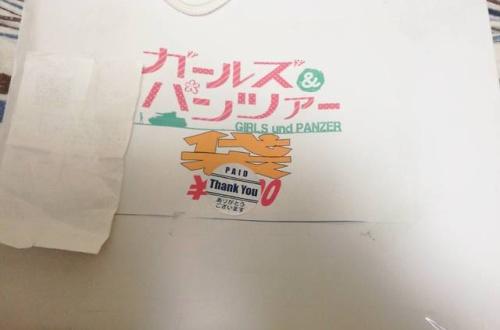 秋葉原で買った福袋を開けるから見てくれwwwwwwwwwwwwwのサムネイル画像
