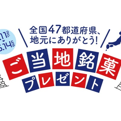 カイカイ 反応 通信 livedoor