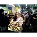 『唐津市場』の画像