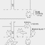 『8/21日経再び2万割れへ寄り付き速報』の画像
