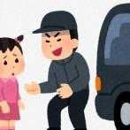 日本で9歳以下の児童の行方不明者が年々増加していることが判明・・