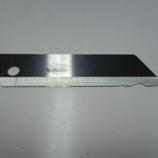 『タングステンカーバイド系合金製の「超硬カッターナイフ」の刃の熱拡散率は?』の画像