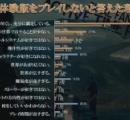FF15をオープンワールド化 → 日本人「何をしたら良いのかわからない」