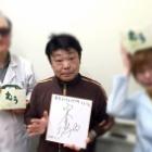 『3月7日放送「情報員宇奈月氏の不思議体験?」』の画像