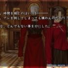 『Fate/stay night日記 セイバールートその17~魔術回路の移植~』の画像