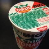 『チリトマトヌードルの汁にご飯を入れて食べるのが最高』の画像