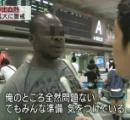 エボラ 日本で水際対策始まる