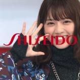 『【乃木坂46】この西野七瀬 資生堂の広告みたいでワロタwww』の画像