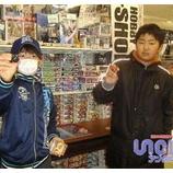 『爆丸チャレンジ'11(2/26)』の画像