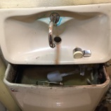 『【京都府城陽市】トイレの水が止まらない レバー破損』の画像
