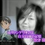 【これをされたら窃盗注意らしい】 声優の緒方恵美さんがブチ切れ 「自宅車庫内に停めてあったバイクにこんな張り紙が…」
