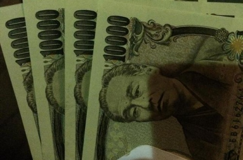 【速報】ニートからフリーターに昇進した俺初給料を貰うのサムネイル画像