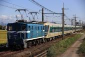 『2020/9/28運転 東武鉄道500系リバティ甲種(秩父鉄道線内)』の画像