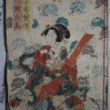 【画像】江戸時代のラノべ出てきたから表紙貼ってく