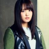 『【欅坂46】菅井友香、不適切発言の須藤公一氏に謝罪していた・・・』の画像