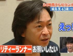 TOKIO城島茂 「24時間テレビ」マラソンランナーに