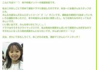 【AKB48】樋渡結依、7年前にドラマで高橋みなみと共演していた