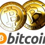 『ビットコイン投資家は要注意!ビットコインを狙った新種ウイルス発生』の画像