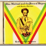 『Ras Michael & The Sons Of Negus With Jazzboe Abubaka「Tribute To The Emperor」』の画像
