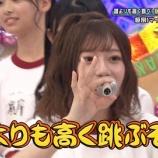 『日向坂46のやんちゃること東村芽依が壊れる!笑』の画像