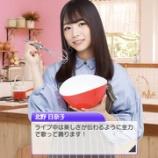 『【乃木坂46】北野日奈子、気持ちが入りすぎてこんなモノまで・・・』の画像