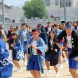 『笠井中 ソーラン節』の画像