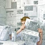 『【本文紹介】時代を超えても変わらない本質論を突き詰めろ!『広告やメディアで人を動かそうとするのは、もうあきらめなさい。』(本田哲也/田端信太郎著)』の画像