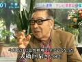 【訃報】大橋巨泉さん死去  82歳