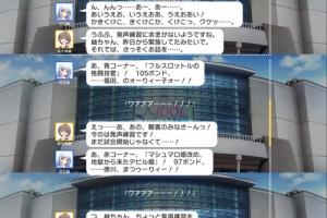 【ミリシタ】『MILLION LIVE WORKING☆』 昂れ!アイドルファイト ショートストーリー変更部分まとめ3