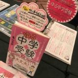 『サイン本4冊プレゼントキャンペーン!(笑)』の画像
