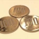 異次元?北海道のニセ1万円硬貨事件とは…