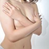 『【横浜風俗】「feel&airi かすみ(30) Aカップ」~人妻とエッチな体験談~』の画像