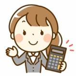 """『消費税増税対応について【補聴器本体は""""非課税""""】』の画像"""