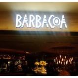 『ブラジルスタイルのバーベキュー「シュラスコ」レストラン☆『BARBACOA』』の画像