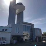 『【北海道ひとり旅】オホーツクドライブ 雄武町『道の駅おうむ』』の画像
