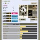『徒然WCCF日記〜KOLE ペレ 使用感〜』の画像