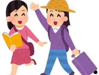 既婚者の友人に海外旅行に誘われた。現地に着いたら私達よりかなり若い男性が迎えに来て…