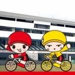 別府競輪の男達 選手会オフィシャルブログ