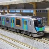 『【KATO×西武鉄道オリジナル商品】S-TRAIN運行開始記念 西武鉄道オリジナル40000系Nゲージ鉄道模型を発売!』の画像