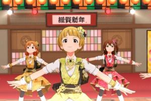 【ミリシタ】『衣装購入』で「煌星装華(PRINCESS STARS)」が販売中!