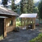 芦見谷芸術の森公式サイト