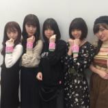 『【乃木坂46】全員可愛い!『スイカ』LINE LIVE後の集合写真が公開!!!』の画像