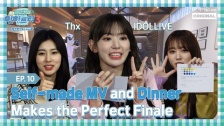 「IZ*ONE Eat-ting Trip3」EP10.Self-mad MV&Dinner for the Perfect Finale動画公開