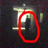 『【29枚】心霊スポットで写真撮りまってるけど幽霊が写らない』の画像