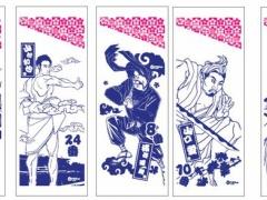 【 画像 】女性向けデザインを意識した手ぬぐいを出すセレッソ!清武のデザインが・・・www